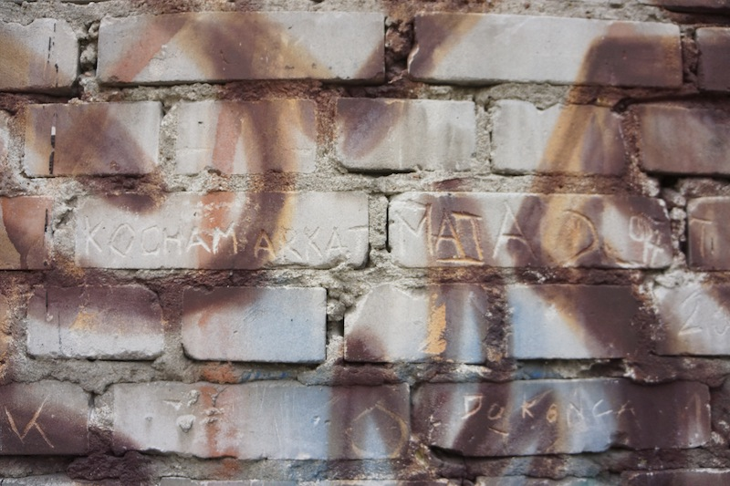 mur na powislu